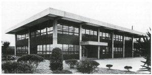 小倉税務署庁舎