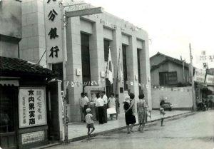 大分銀行 東支店
