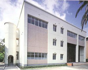 鹿児島大学大学院 連合農学研究科 校舎