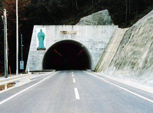 彦の内トンネル