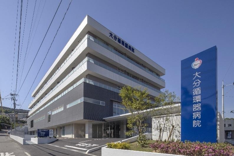 大分循環器病院移転新築