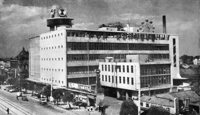 トキハ百貨店