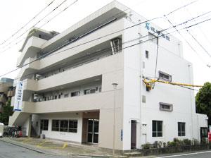 南九州支店社屋