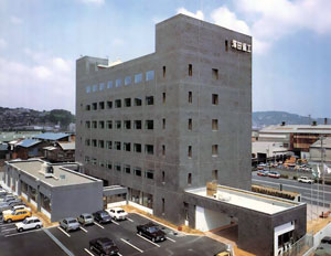 八幡電報電話局