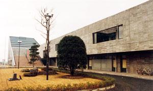 臼杵市中央公民館