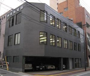 福岡支社社屋