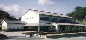 竹田税務署