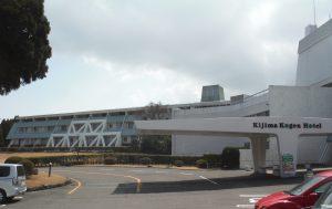 城島高原ホテル耐震改修